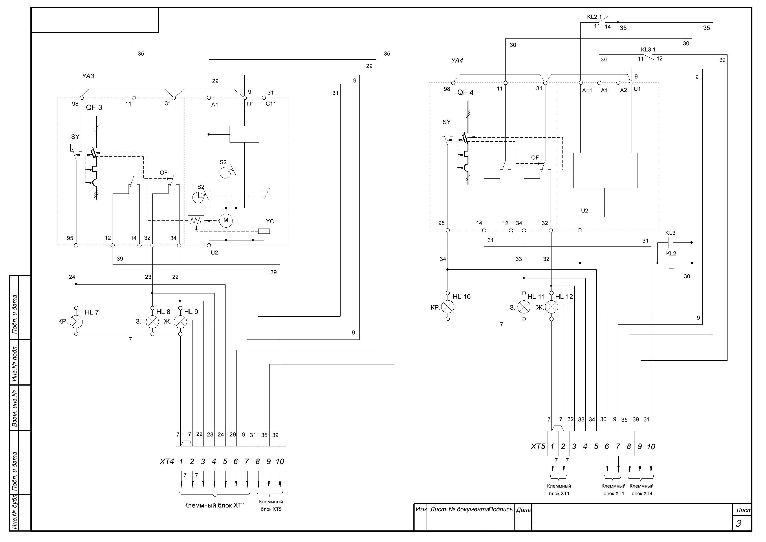 Схема авр на 2 ввода контакторами